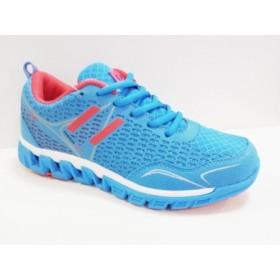 Adidasi dama albastri cu nuante de rosu
