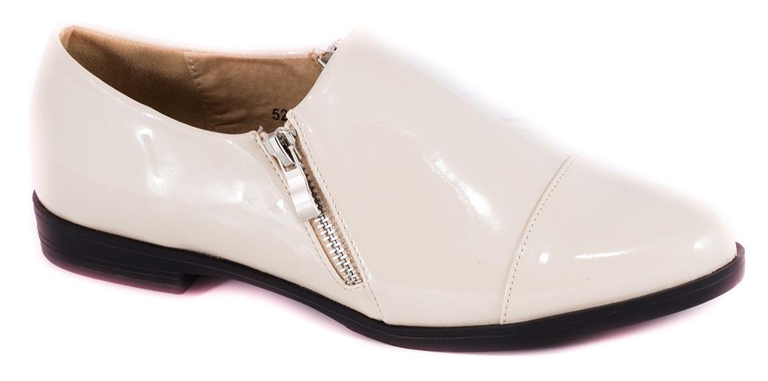 Pantofi dama bej lac toc 2 cm Vanka