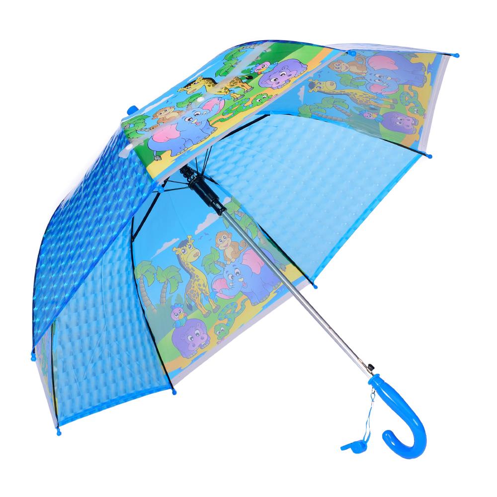Umbrela copii albastra Sorina