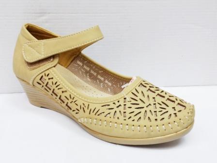 Sandale dama bej perforate, cu talpa usor ortopedica, deosebit de comode