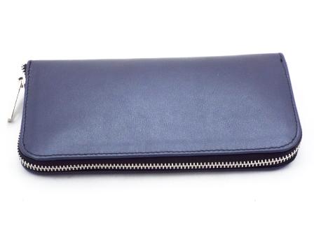 Portofel dama albastru inchis din piele naturala cu fermoar metalic, bine compartimentat